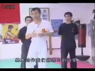 Джит Кун До - № 3