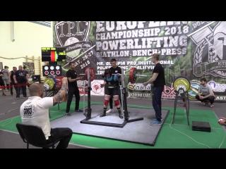 Ахметова Сабина присед 200 кг