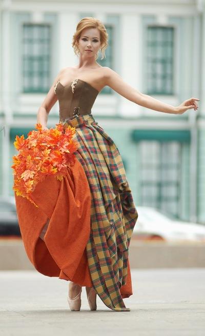 Дизайнерская одежда АНО Москва   ВКонтакте 25b25eef632