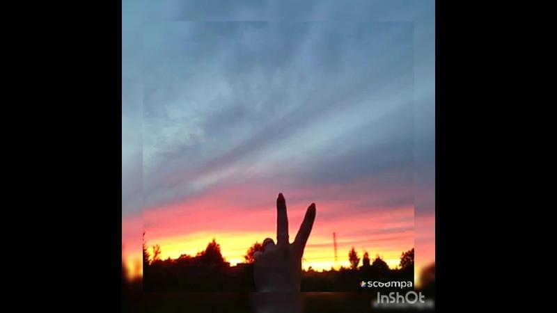 Небо - наш общий друг.