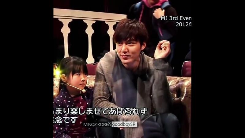 02.12.2012, Ли Мин Хо 💖 3-е мероприятие в Иокогаме (репетиция) cr. goodboysr_minoz