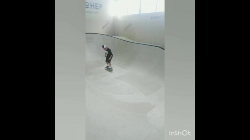 Скейт прокат