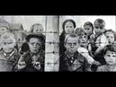 Украденное детство. Малолетние узники концлагерей