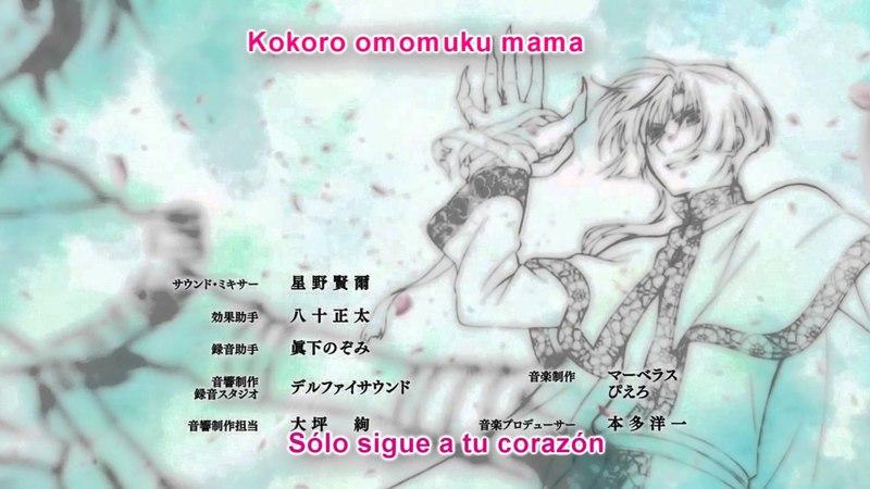 Akatsuki no Yona ENDING 2 - SUB ESPAÑOL/ROMAJI『Akatsuki - Akiko Shikata』