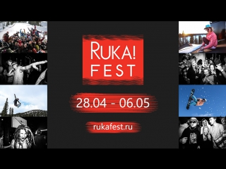 Ruka Fest - We Will Be There ( Снег на майские каникулы ждет тебя )