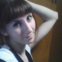Бойкова Алёна