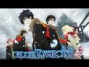 Синий Экзорцист. Эндинг 2 -- Blue Exorsist -- Ao no Exorcist. Ending 2