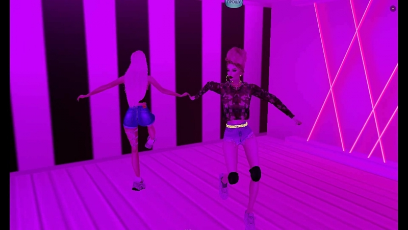 IMVU exentry and wysen
