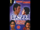 Bazaar {HD} - Song Collection - Farooq Shaikh - Smita Patil - Supriya Pathak