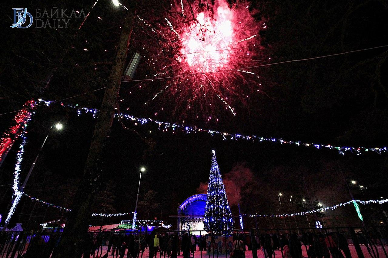 Афиша Улан-Удэ Открытие зимнего сезона в парках