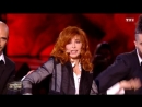 Mylene Farmer - Милен Фармер - Rolling Stone - Выступление в La Chanson De Lannee - TF1 - 08.06.2018
