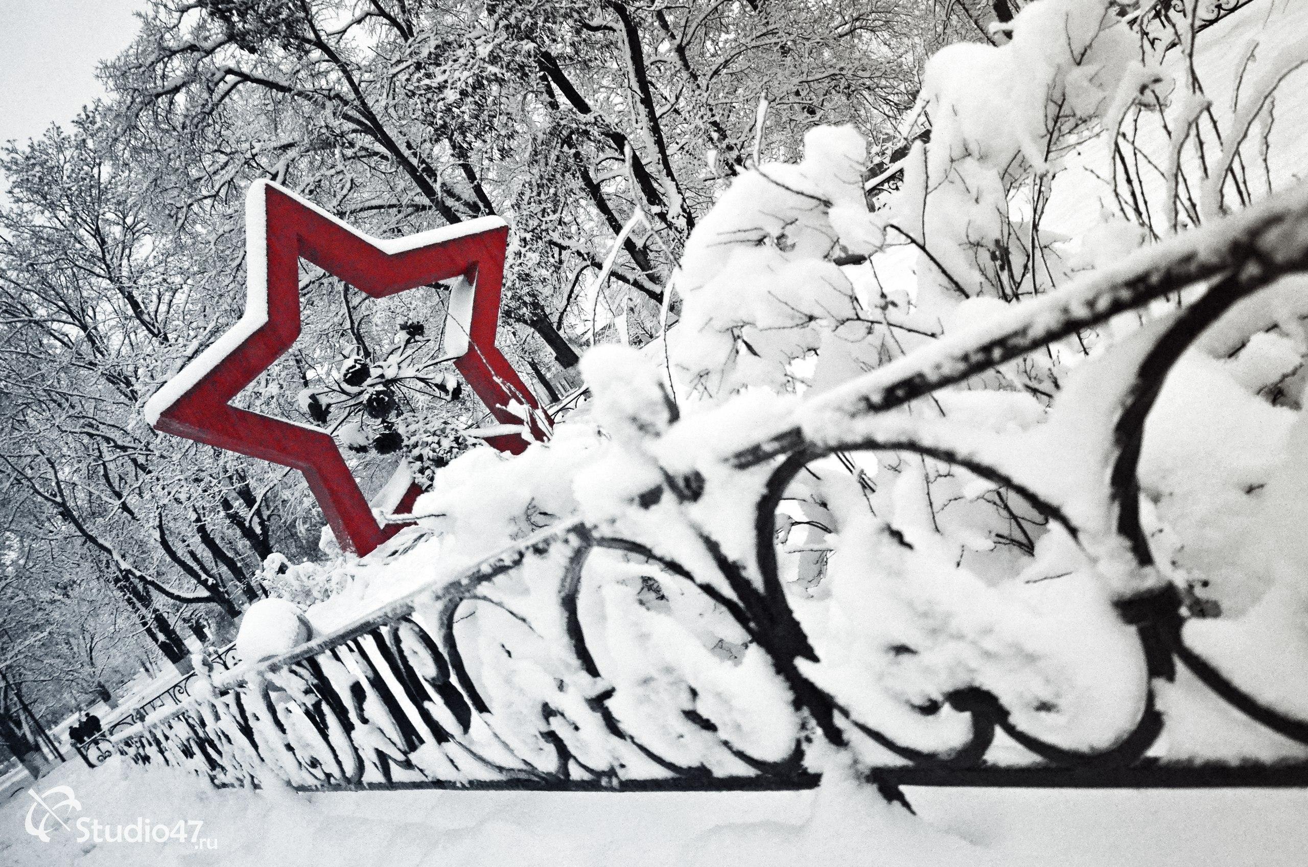 Памятник Звезда в Борисоглебске