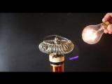 Катушка Теслы и лампа накаливания