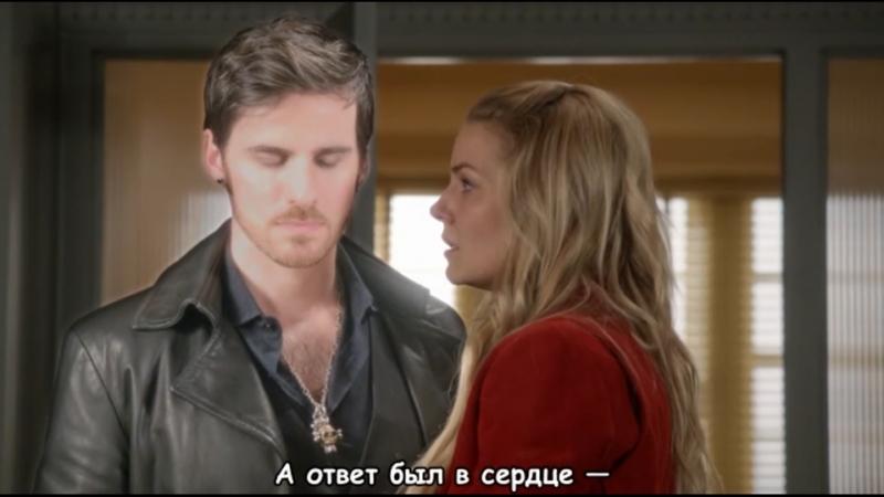Однажды в сказке Emma's Theme (суб) Once Upon a Time 6 сезон 20 серия HD песня Эммы Свон