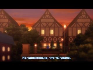 MedusaSub Gamers! | Геймеры!  11 серия  русские субтитры