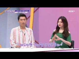 Yura @ Weekly China Now