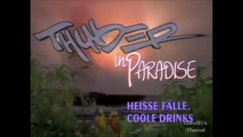 Заставка сериала Гром в раю. Русский перевод
