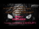 Клиника Live №159 Прохождение игры Kholat 1