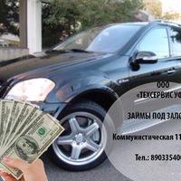 Кредит под птс в уфа быстро заложить автомобиль Мурановская улица