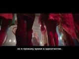 Премьера клипа!Вадим Галыгин и гр. Ленинград - 8 Марта