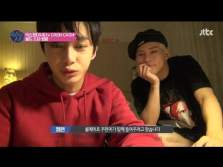[VK][22.11.2017] MIX AND THE CITY EP.2 CUT (HYUNGWON) @ JTBC