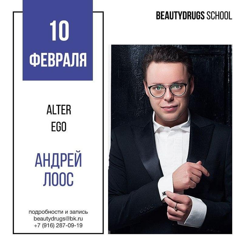 Андрей Лоос   Москва