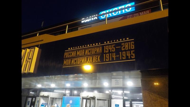 Россия - моя история. 20-21века.