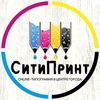 Online-типография Визитки Листовки Фото | Пермь