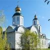 Свято-Покровский Храм (официальная группа)