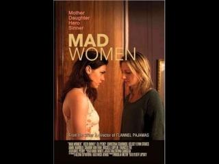 Mad Women (2015) Trailer