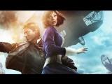 BioShock Infinite #2 (Финал)