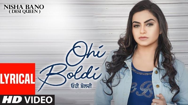 Ohi Boldi Nisha Bano (Full Lyrical Song) KV Singh | Latest Punjabi Songs 2018 | T-Series