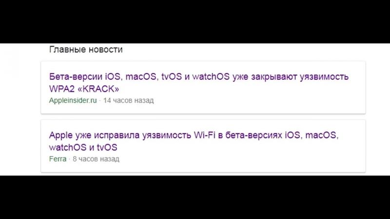 [overbafer1] Взлом WPA2 и Майнинг в браузере