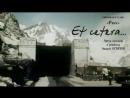 Et cetera Семь войн – от японской до чеченской / 2001 / Андрей Осипов