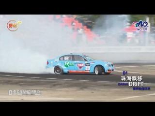Tetsuya Hibino's Run (D1GP China 2017 - Round 5 - Tanso Final / Zhuhai)