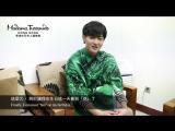 180403 ZTAO  @ Wax Figure in Madame Tussauds Hong Kong Announcement