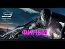 ИГРОФИЛЬМ ЧЕЛОВЕК-ПАУК 3:ВРАГ В ОТРАЖЕНИИ HD (ЗЛОВЕЩАЯ ШЕСТЕРКА)