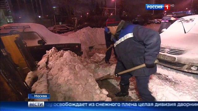 Вести-Москва • Вести-Москва. Эфир от 09.12.2016 (14:30)