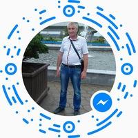 Анкета Stepan Krupa