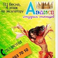 Логотип Восточные танцы Великие Луки/Зумба/Фитнес