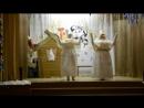 Театрализованное представление Баба Яга против Веркольский ДК . часть 3 видео Кантемировой А.В.