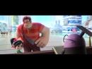Ральф против интернета  Ralph Breaks the Internet: Wreck-It Ralph 2.Трейлер (2018) [1080p]