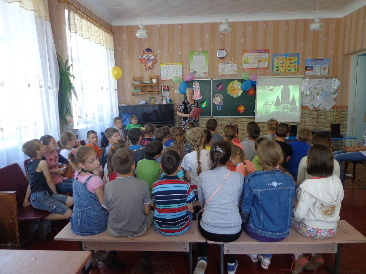 экологическое воспитание детей, пришкольные лагеря, занятия с детьми, донецкая республиканская библиотека для детей