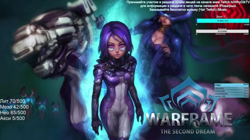 Warframe - .....