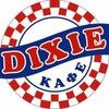 Dixie, кафе и доставка еды, Нижний Новгород