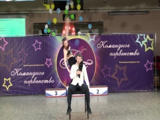 2.6.2018 КП Show 1 место №483 Виталий Гацко - Инна Тынкович