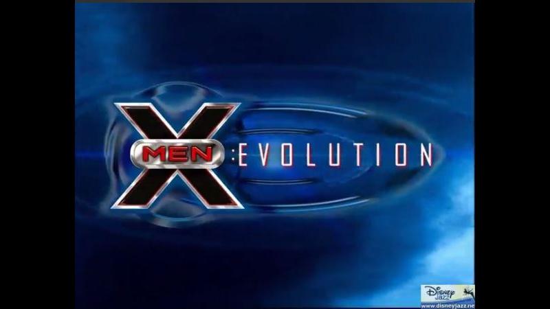 Люди Икс Эволюция 52 серия-«Вознесение: Часть 2»