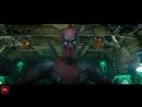 Смотреть фильм премьера Дэдпул 2 Deadpool 2 2018 комедия фантастика приключения онлайн в хорошем качестве HD ltlgek 2 трейлер