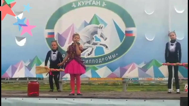 Оля Шевель