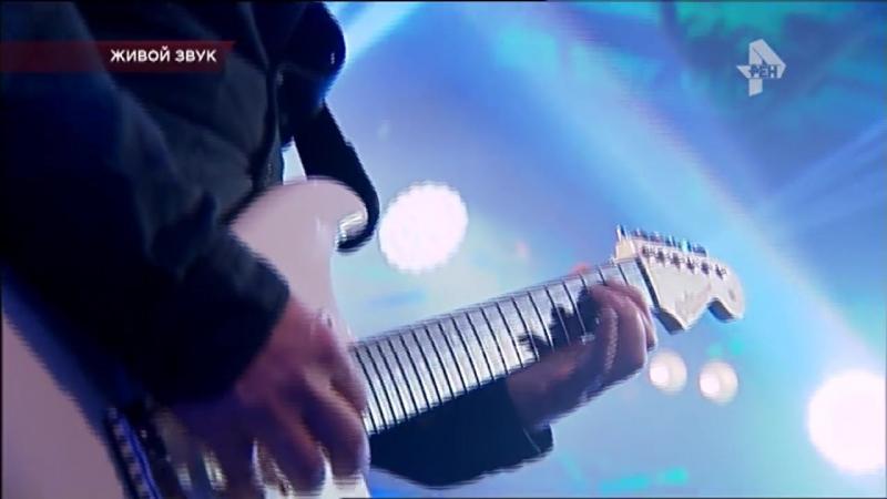 Ю-Питер - Возьми меня с собой (live)